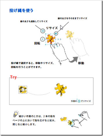 2014-02-28_15h29_45