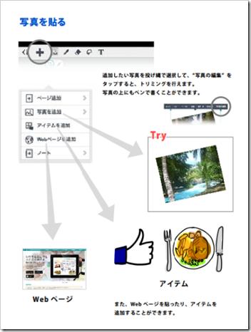 2014-02-28_15h30_32