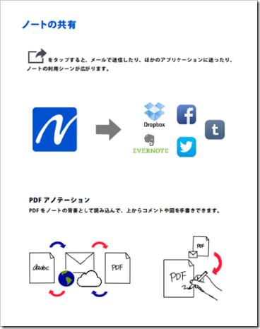 2014-02-28_15h30_52