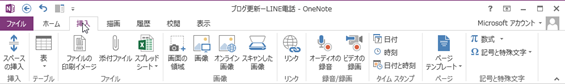 2014-03-18_16h01_29
