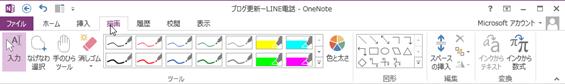 2014-03-18_16h01_36