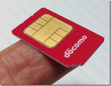音声通話も可能なSIMカード