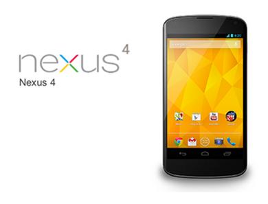 イオンのスマートフォン「Nexus4」