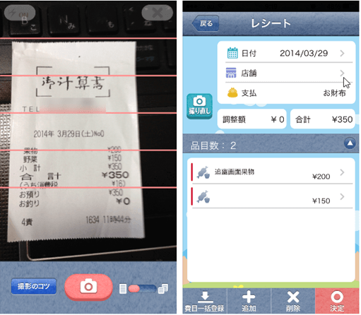2014-04-01_09h26_09