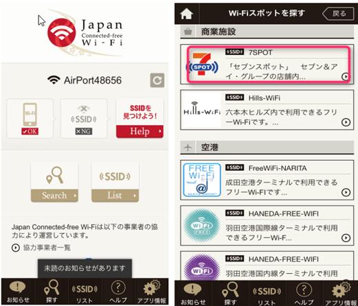 2014-04-01_11h02_01