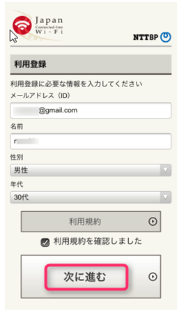 2014-04-01_11h03_20