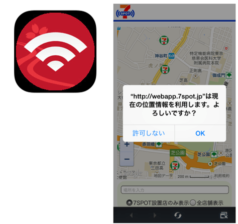 WiFiを検索してくれるiPhoneアプリ「Japan Connected-free Wi-Fi」