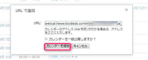 2014-04-02_14h31_24