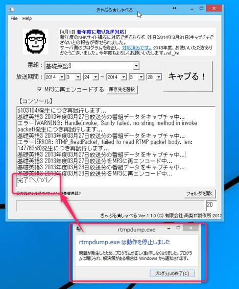 2014-04-03_09h57_28