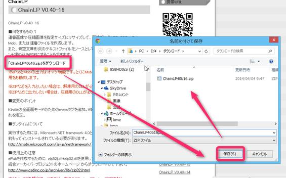 2014-04-04_09h48_21