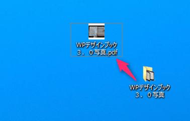 2014-04-04_10h27_17