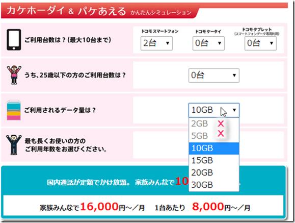 2014-04-11_11h29_35