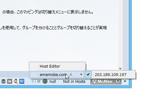 2014-04-15_10h39_25