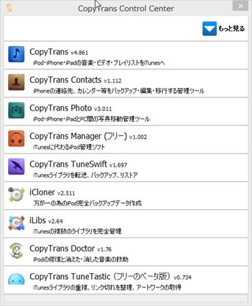 2014-04-17_10h59_06