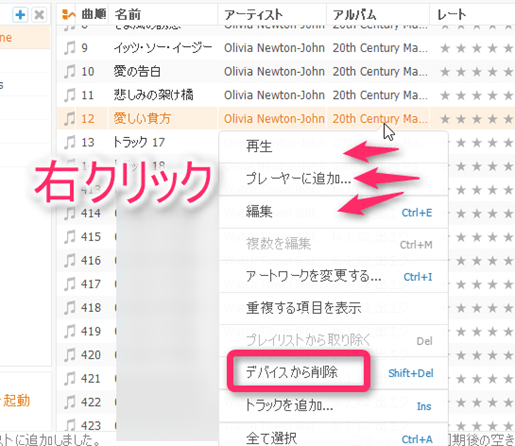 2014-04-17_11h11_51