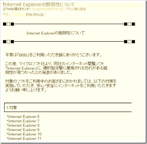 2014-05-02_14h04_08