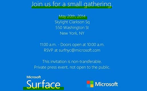 サーフェス ミニ (Surface mini)が発表されるとさされるマイクロソフトからの招待状