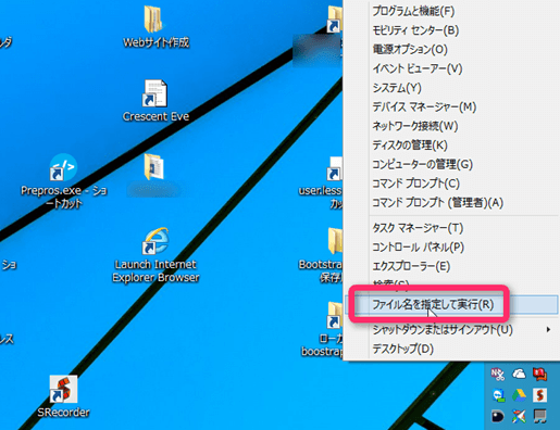 2014-05-09_14h46_26