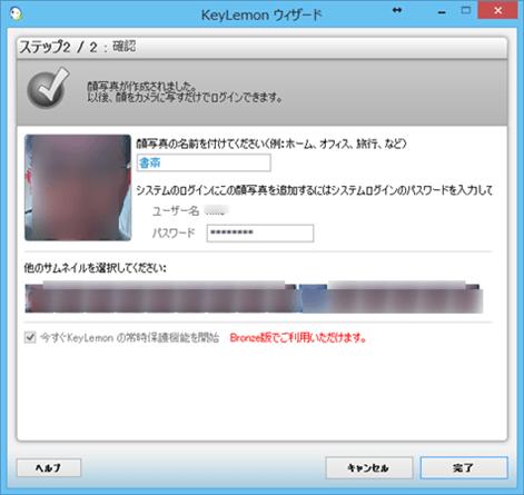 2014-05-12_10h37_51