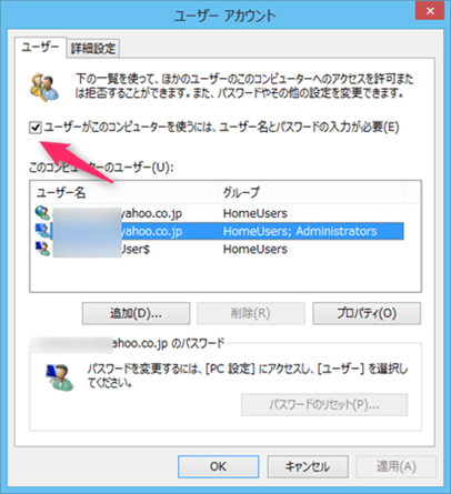 2014-05-12_11h42_15