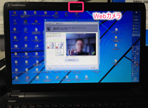 Windowsを顔認証ログインで守れるフリーソフト