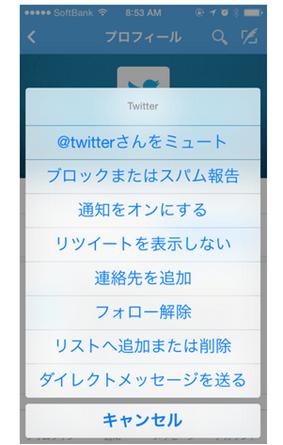 2014-05-13_13h56_09