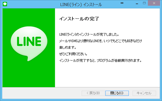 2014-05-13_14h33_19