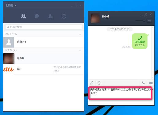 2014-05-13_14h46_05
