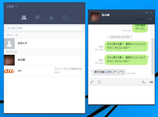 2014-05-13_15h05_18