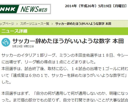 NHKが釣りタイトル?