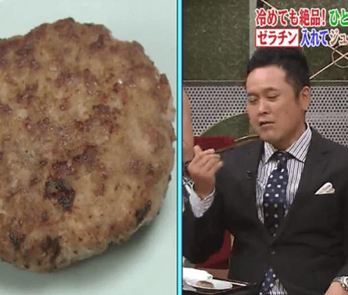 冷めても美味しいお弁当のおかずの作り方-ハンバーグ