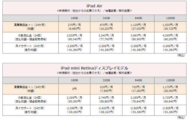 2014-05-28_18h55_53