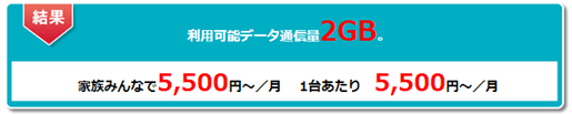 2014-05-28_19h05_04