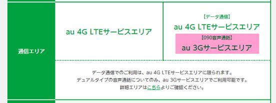 2014-05-30_12h28_30