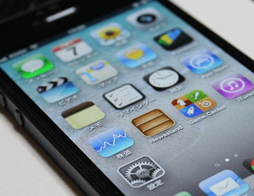 au iPhone