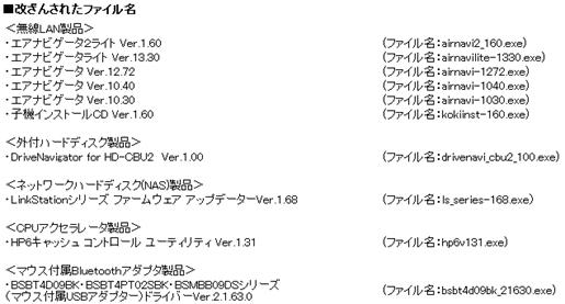 2014-06-03_13h52_27