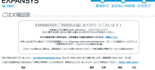 2014-06-06_18h05_37
