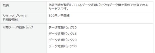 2014-06-09_09h57_19