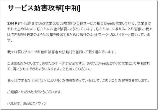 2014-06-12_09h20_35