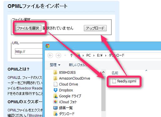2014-06-13_10h49_43