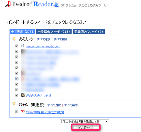 2014-06-13_10h51_58
