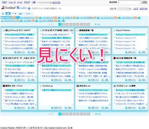2014-06-13_11h10_26