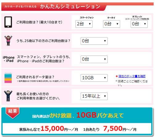 2014-06-25_14h43_46