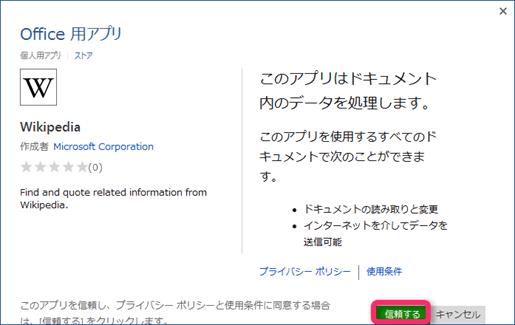 2014-06-27_14h13_53