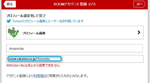 2014-06-30_15h46_55