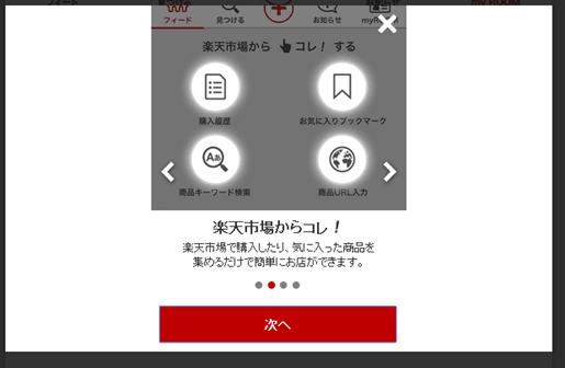 2014-06-30_15h48_30