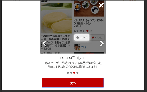 2014-06-30_15h48_45