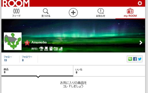 2014-06-30_15h49_23