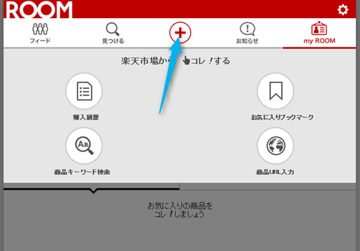 2014-06-30_15h56_28