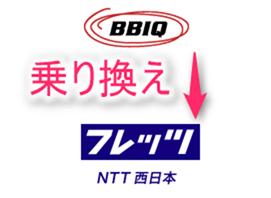 2014-07-03_17h10_34